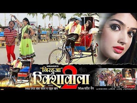 COMEDY-निरहुआ रिक्शावाला 2 - MOVIE comedy scene _ BHOJPURI_720p
