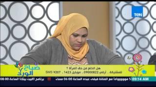 صباح الورد | Sabah El Ward - هل الخلع من حق المرأة؟ وتعارض الخلع مع الشريعة الإسلامية