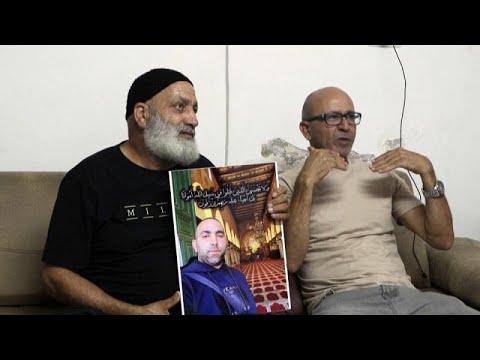 يهودي وعربي في مدينة اللد المختلطة جمعهما الحداد والحزن…