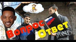 Горловчане отвечают на школьные вопросы / Дай Пять. TV