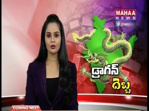 Special Focus On China's Stock Market Crash – Mahaa Telugu News
