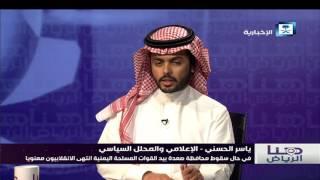 اليمن.. محنة الحاضر ترسم فرص المستقبل
