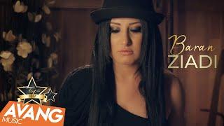 Repeat youtube video Baran - Ziadi OFFICIAL VIDEO HD