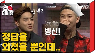 engspa sub rm all i said was the answer problematic men 150326
