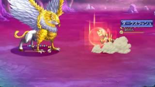 剣と魔法のログレス 真光99 ソロ