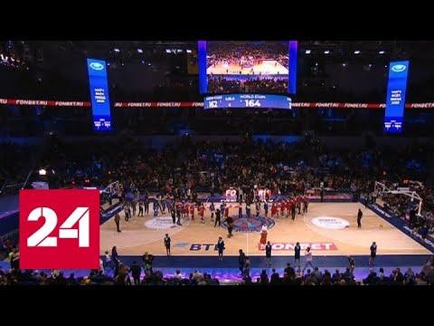 В Москве прошел 4-й матч звезд Единой лиги ВТБ - Россия 24