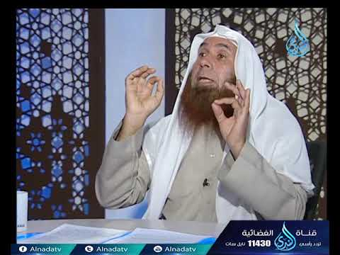 الندى:اسم الله الحافظ | مجلس العقيدة | ح32 | الشيخ الدكتور جمال عبد الرحمن