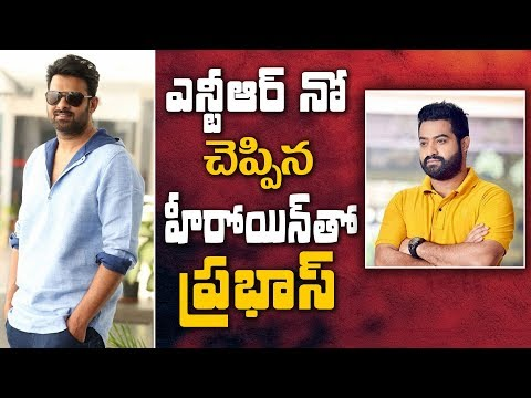 Prabhas to romance the actress rejected by NTR || #Saaho || Indiaglitz Telugu