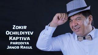 Zokir Ochildiyev - Kaptiva (parodiya Janob Rasul) | Зокир Очилдиев - Каптива (пародия Жаноб Расул)