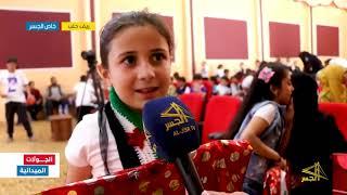 حفل لتكريم الأطفال المتفوقين بمدينة الباب بريف حلب بمناسبة انتهاء النادي الصيفي