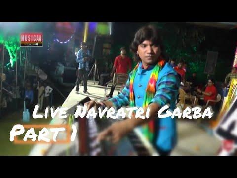 Vikram Thakor Navratri Garba 2017 - Shilpa Thakor - Gujarati Live Program Part 1