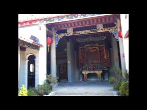 2013 8 10 元朗山夏村 - YouTube