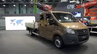 """ГАЗ показал 4 тонные ГАЗели на выставке """"Баума СТТ-2018"""" (перезалив)"""