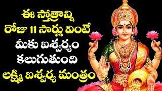 Mahalakshimi Songs - Kanakadhara Stotram , Sahasranamam - JUKEBOX - BHAKTI