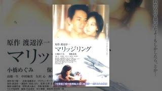 渡辺淳一の短篇集『泪壺』より不倫の恋に溺れていくOLの禁じられた純愛...