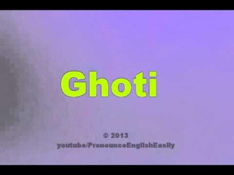 How To Pronounce Ghoti