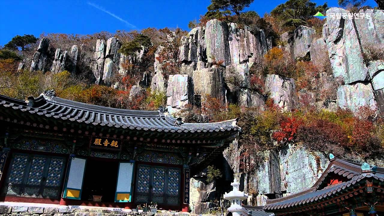 무등산국립공원 주상절리 - YouTube