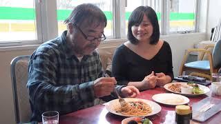 『Ustラヂオ』内「草加めぐり」コーナー、 2019年4月1日配信 グリーン ...