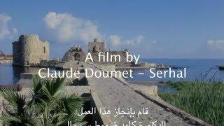 Sidon 5000 years