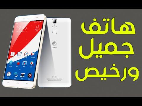 ستتعجب من ثمن هذا الهاتف الجديد من شركة بيبسي Pepsi | هاتف جميل وثمنه رخيص جدا
