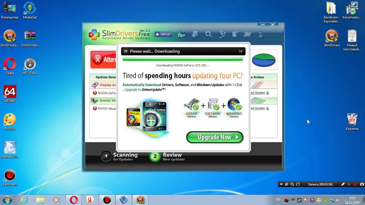 Как сделать звук на компьютере windows 7 фото 938