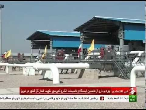 Iran East Azerbaijan province, Natural Gas re-pressure station تقويت فشار گاز آذربايجان شرقي ايران