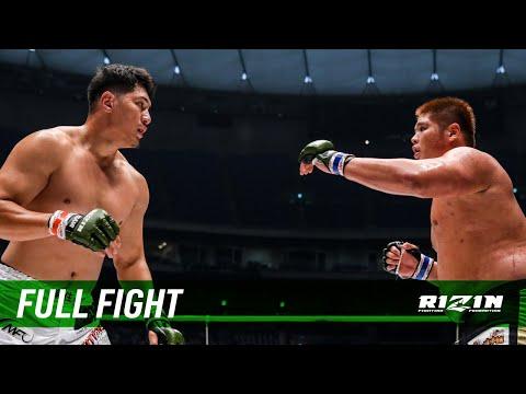 Full Fight   シビサイ頌真 vs. スダリオ剛 / Shoma Shibisai vs. Tsuyoshi Sudario - RIZIN.28