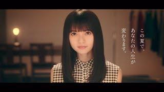 坂道合同オーディションCM 齋藤飛鳥(乃木坂46)編 乃木坂46 動画 3