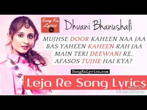 leja leja re dhvani song mp3 download