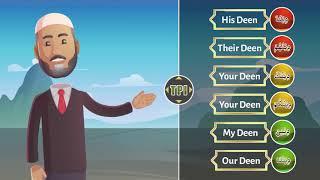 Урок 8б. Понимать Коран и намаз легко.