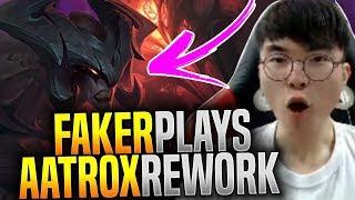 FAKER First Time NEW AATROX REWORK MID! - SKT T1 FAKER Picks NEW AATROX after REWORK! | SKT T1