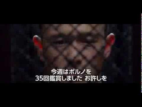 映画『ドン・ジョン』予告編