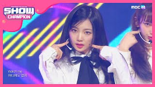 [Show Champion] 로켓펀치 - So Solo (Rocket Punch - So Solo) l EP.342
