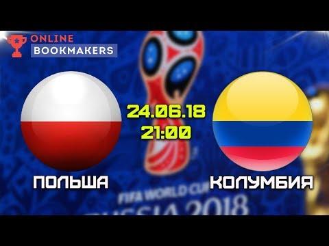 Прогноз и ставки на матч Египет — Уругвай 15.06.2018из YouTube · Длительность: 3 мин56 с