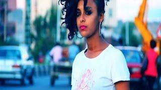Biniyam Eshetu - Iiyahay ኢያሃይ (amharic)