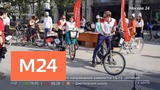 Собянин назвал дату осеннего велопарада - Москва 24