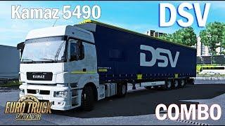 ETS2 1.34|COMBO SKIN Kamaz 5490 DSV Euro Truck Simulator 2