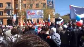 1 мая 2015 в Рубцовске.Праздник весны и труда.Мероприятия.Новости Рубцовска сегодня. Видео.