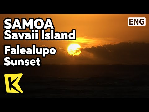 【K】Samoa Travel-Savaii Island[사모아 여행-사바이]팔레알루포, 세계의 마지막 일몰/Falealupo Sunset/Rainbow