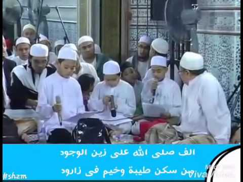 lirik alfa sholalloh الف صلى الله majlis darul murtadza