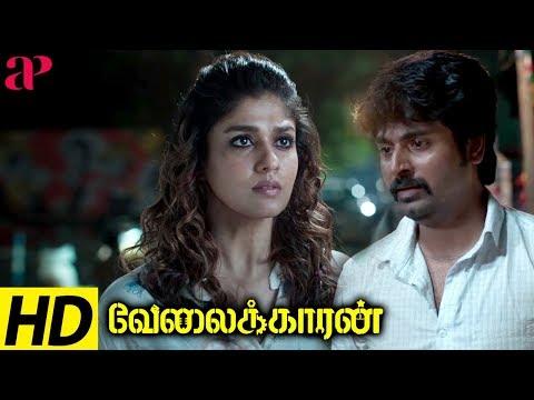 Velaikkaran Movie Scenes | Iraiva Song | Sivakarthikeyan Decides To Expose FMCG Scam | Fahad Fazil