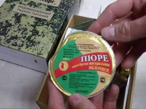 Сухой паёк ИРП-4 Армия России .Армейский шоколад. - YouTube