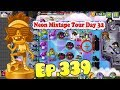 Plants vs. Zombies 2 || Zombot Multi-stage Masher - Neon Mixtape Tour Day 32 (Ep.339)