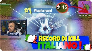 RECORD ITALIAN DI KILL CON THANOS AND VITTORIA REALE ASSURDA!!! [Fortnite Battle Royale]