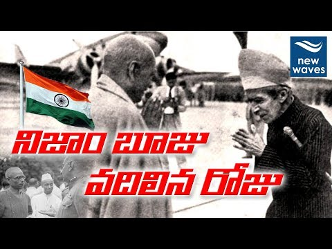 Real Story Of Hyderabad Liberation Struggle | The Fall Of Nizam Dynasty | New Waves