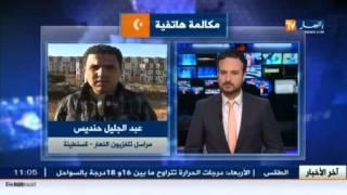 قسنطينة: إنحراف قطار لنقل البضائع ببلدية ديدوش مراد