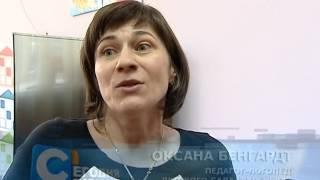 Педагог - логопед  Оксана Бенгардт