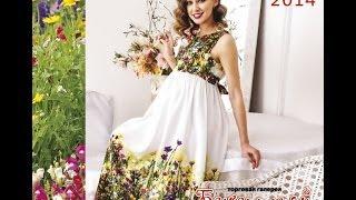 Одежда для беременных Весна-Лето 2014, Буду мамой(, 2014-02-18T12:40:23.000Z)