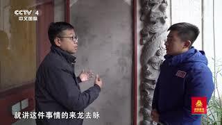 [远方的家]大运河(3) 南北商号 通江达海| CCTV中文国际 - YouTube