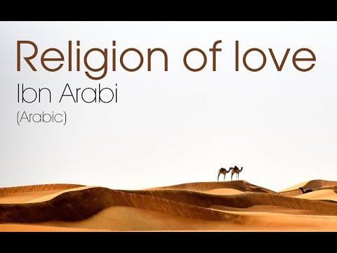 Religion Of Love: Ibn Arabi's 'la Qad Sara Qalbi' (arabic With English Translation)
